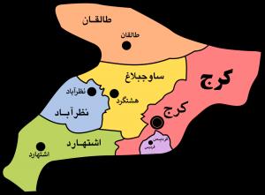 نقشه استان البرز