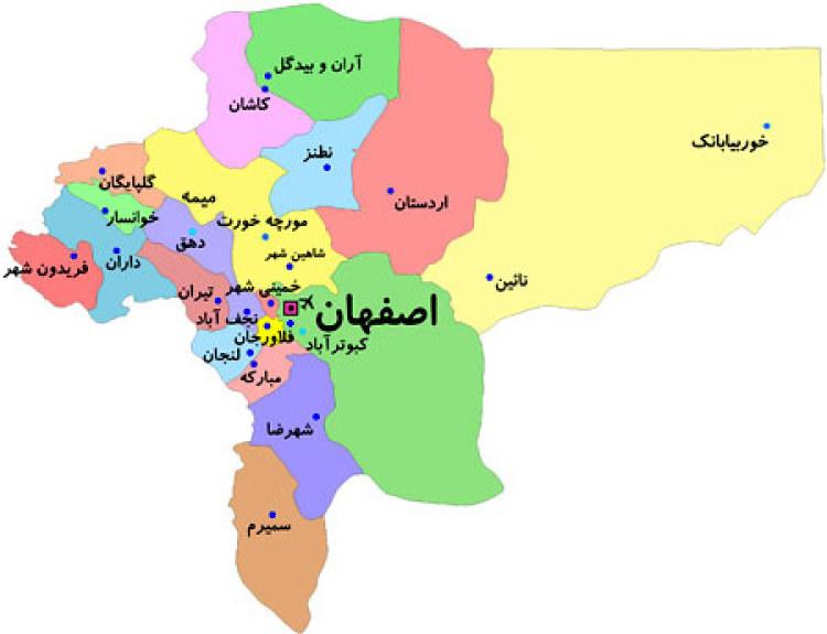 نام شهرهای استان اصفهان - مجله اینترنتی تیفا